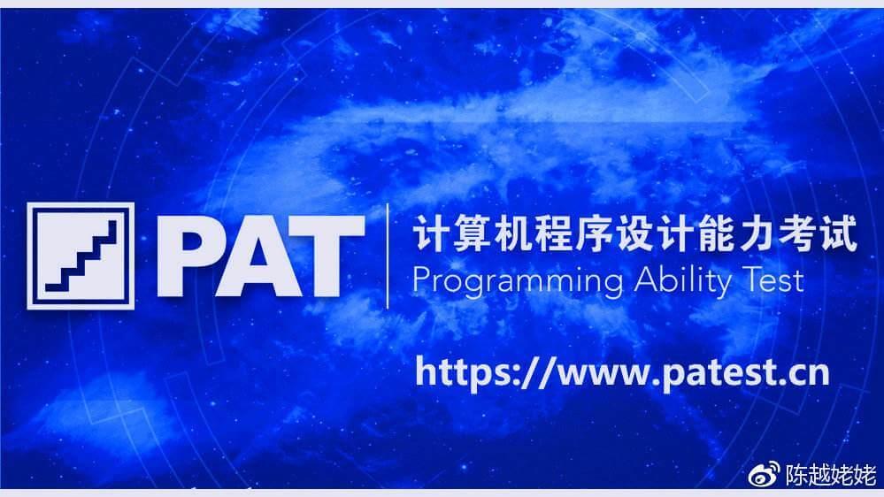 1095 解码PAT准考证 (25分)【解决超时问题技巧】